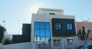Colegio Oficial de Veterinarios de Almería.