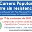 1572632754996_Cartel UAL Corre sin resistencias V3